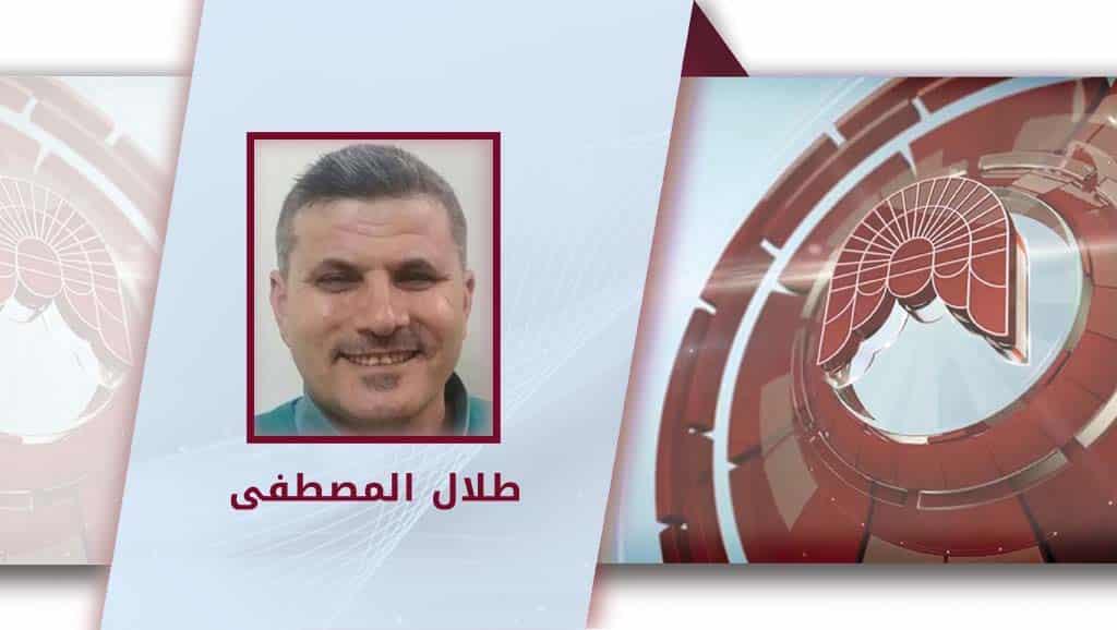 الجولان بين مطرقة الأسد وسندان الاحتلال style=