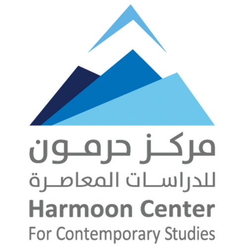 وحدة دراسة السياسات - مركز حرمون