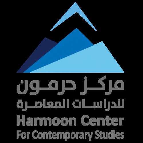 وحدة الدراسات - مركز حرمون