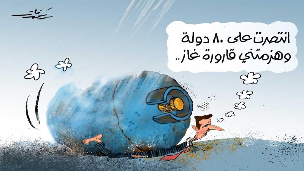 الأسد وأزمة الغاز