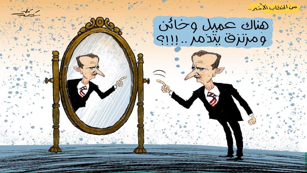 من الخطاب الأخير لرأس النظام السوري