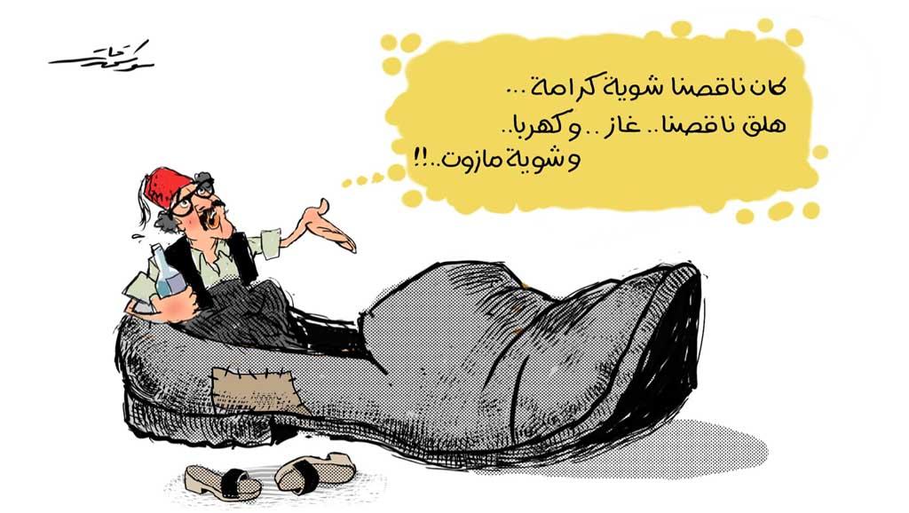 أفضال النظام السوري