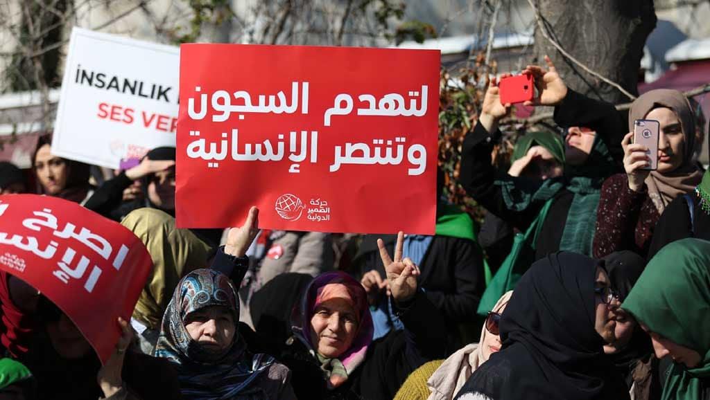 مظاهرة في إسطنبول لأجل المعتقلات السوريات