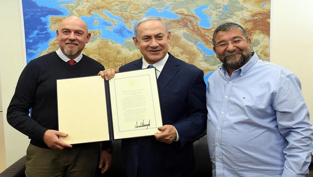 واشنطن تضم الجولان إلى (إسرائيل) على خرائطها الدولية style=