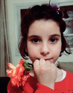 مروة من سورية
